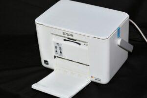 Online rendelhető nyomtató